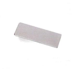 Tirador metálico de aluminio wing